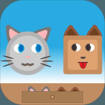 猫狗保卫战(CatCatDefendHouse) V1.0 安卓版