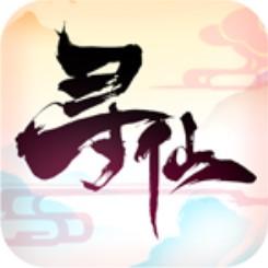 寻仙游戏下载_寻仙安装地址下载V12.5.1