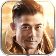 天王传奇 V1.2.1 最新版