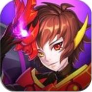 塔防镇魂师 V1.0 IOS版