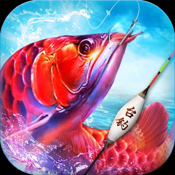 钓鱼王者 V1.5 变态版