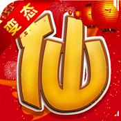 梦幻仙语上线送满V版下载,梦幻仙语送VIP手游福利版下载V1.0