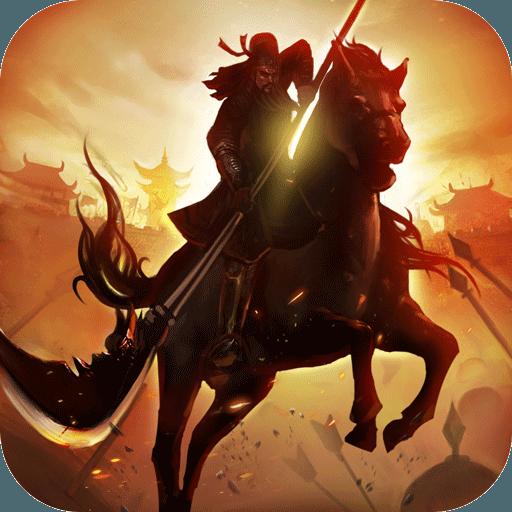 权谋者手游下载|权谋者游戏最新安卓版下载V2.0.2