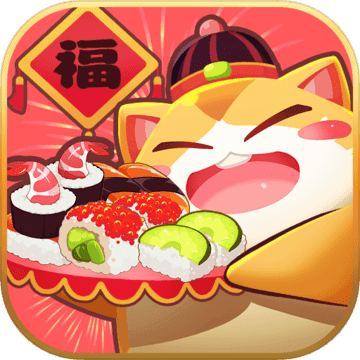 開心美食城 V1.2.0 安卓版