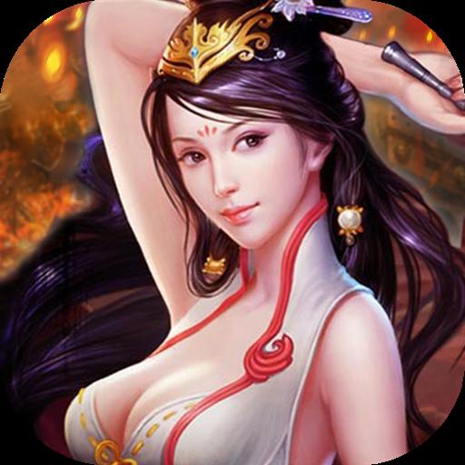 九州霸业 V1.0 安卓版