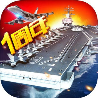 现代海战安卓BT版
