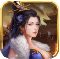 天子传说游戏官方电脑版下载-天子传说游戏最新PC版V1.0下载