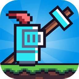 玩个锤子io V1.21 安卓版