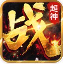 大战国 V1.0.0 超V版