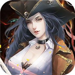 重返三国当海盗BT版下载-重返三国当海盗安卓变态版手游下载V1.0.0