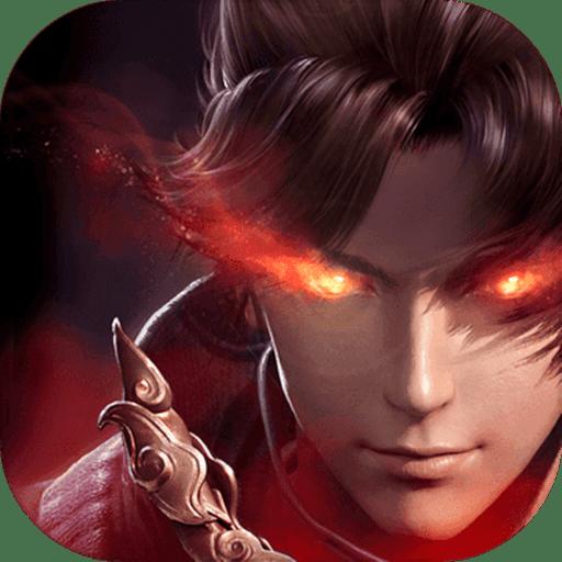 妖神世界 V1.0 满V版