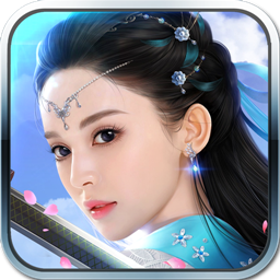 醉仙剑BT版下载-醉仙剑安卓变态版下载,醉仙剑BT变态版手游私服下载V1.0
