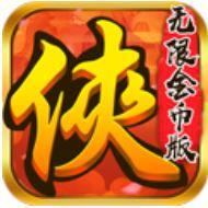 仙踪侠影满V版公益服-仙踪侠影满V变态版手游下载V1.0