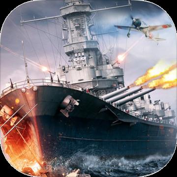 战舰大战 V4.0 变态版