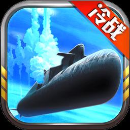 钢铁舰队 V0.12.1.1 变态版