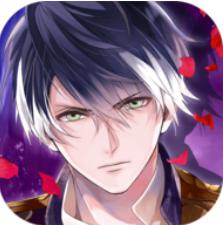 美男吸血鬼 V1.0 破解版