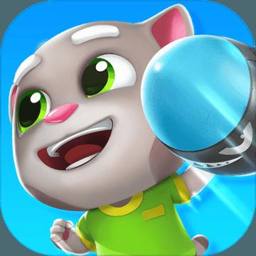 汤姆猫乱斗小队 V1.0 无限钻石版