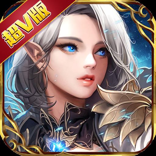 暗黑之魂 V1.0.0 飞升版