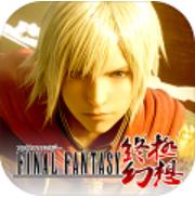 终极幻想满V版下载-终极幻想变态游戏满V版下载V1.0