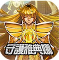 守护雅典娜 V2.8.0 无敌版