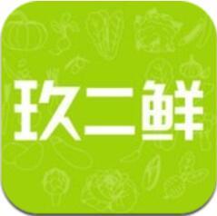 玖二鲜 V1.0.0 安卓版
