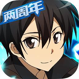 刀剑神域黑衣剑士 V2.5.0 满V版