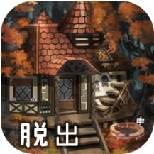 逃脱游戏妮娜和梦之小岛 V1.0.1 安卓版