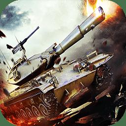 全民坦克战争 V3.1.9 无限钻石版