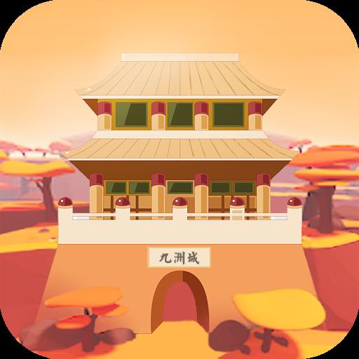 梦回迷城世界 V1.0 安卓版