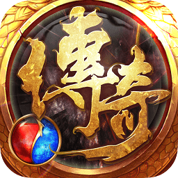 龙哥传奇兄弟攻沙至尊版下载-龙哥传奇兄弟攻沙满V变态版手游下载V1.0.4