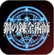 钢之炼金术士BT版下载,钢之炼金术士超V变态版手游下载V1.2.1