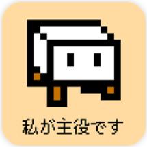 豆腐幻想史 V1.2 安卓版