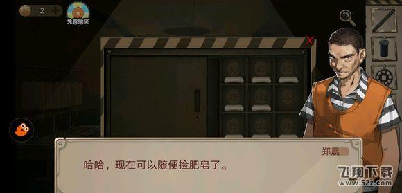 《密室逃脱绝境系列7印加古城》第三关图文攻略