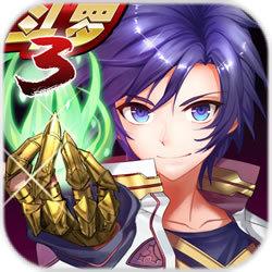 龙王传说-斗罗大陆3 V1.0.1 变态版