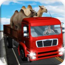 动物运输卡车驾驶 V1.1 苹果版
