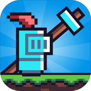 玩个锤子io V1.21 苹果版