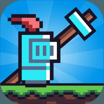 玩个锤子io V1.21 正版
