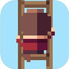 梯子登山者 V1.0 苹果版