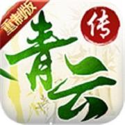 青云�髦刂�w�� V1.0 �MV版