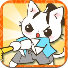 消除喵喵日本史 V1.0.1 安卓版