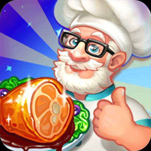 厨神练习生 V1.0.0 安卓版