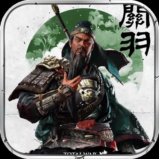 大军师全面战争 V1.1.0 安卓版