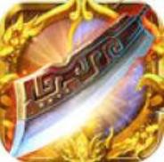 轩辕皇城 V1.0 安卓版