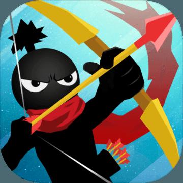 火柴人弓箭 V1.1 安卓版
