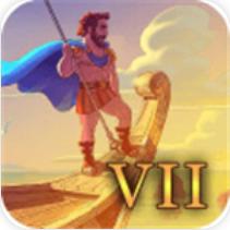 大力神的十二道考验7 V1.0 苹果版