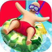 水上乐园大作战2(AquaPark.io 2) V1.0 苹果版