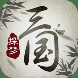 探梦三国 V1.0 满V版