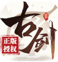 古剑奇谭二之剑逐月华安卓BT版
