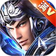赵子龙传奇送1.8钻石变态版下载-赵子龙传奇BT版手游私服下载V3.33.33