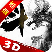 斗破HD V1.0.7 满V版